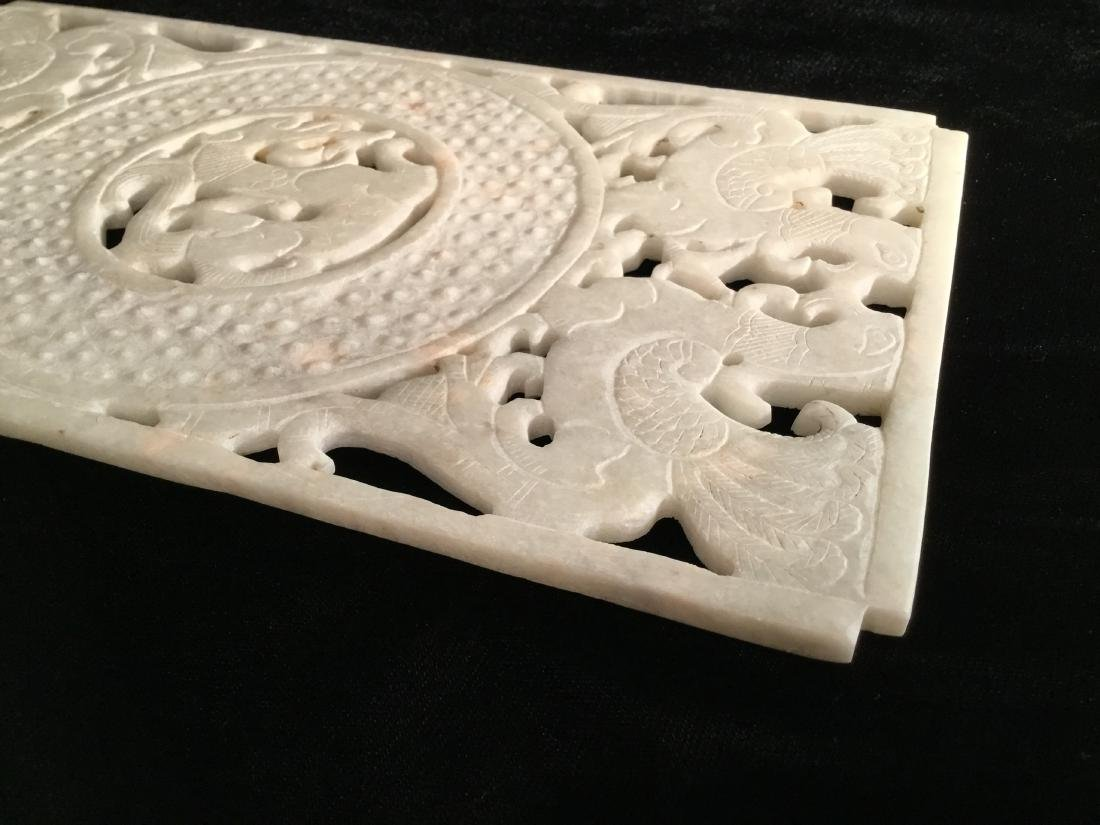 CHINESE WHITE JADE CARVED PANEL - 3