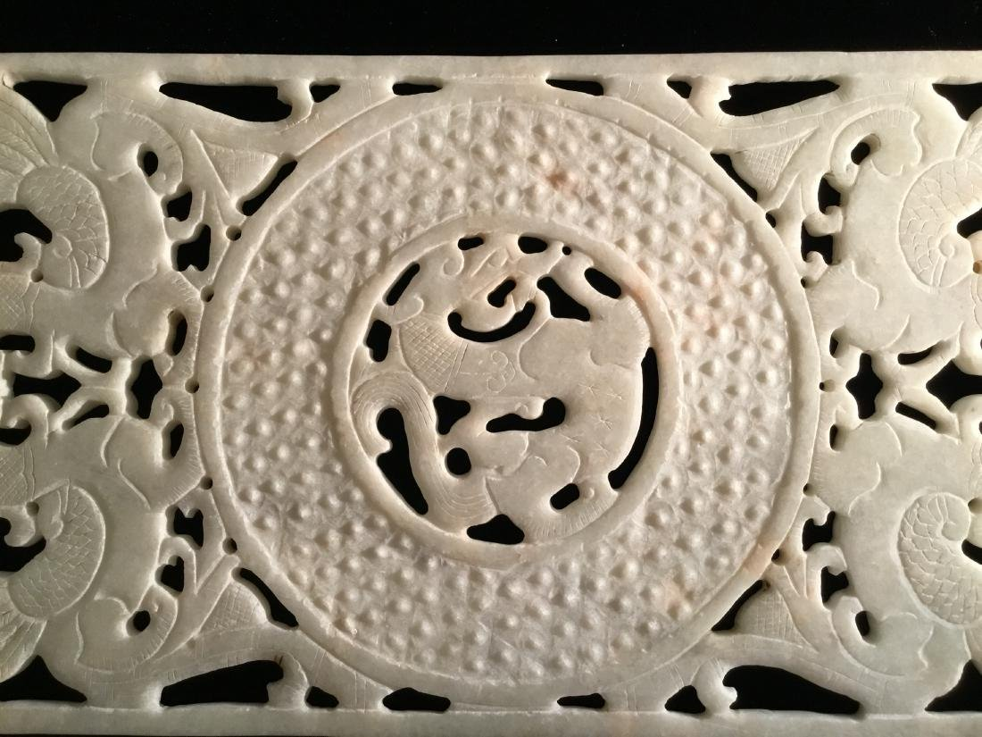 CHINESE WHITE JADE CARVED PANEL - 5