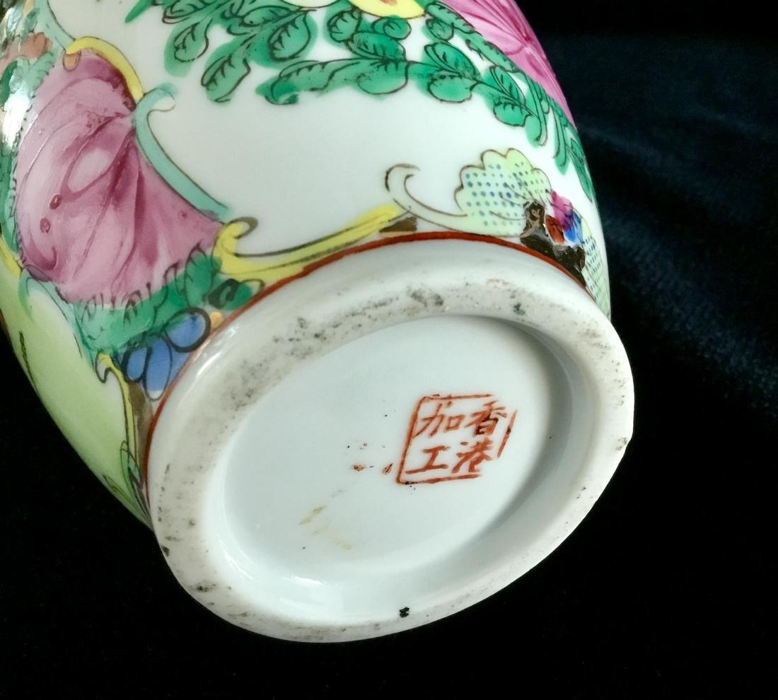CHINESE GILT FAMILLE ROSE VASE MARKED - 6
