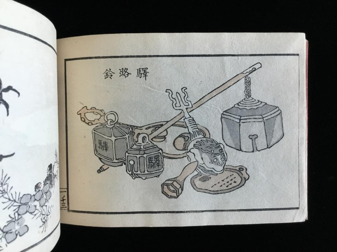 JAPANESE BOOK - 10