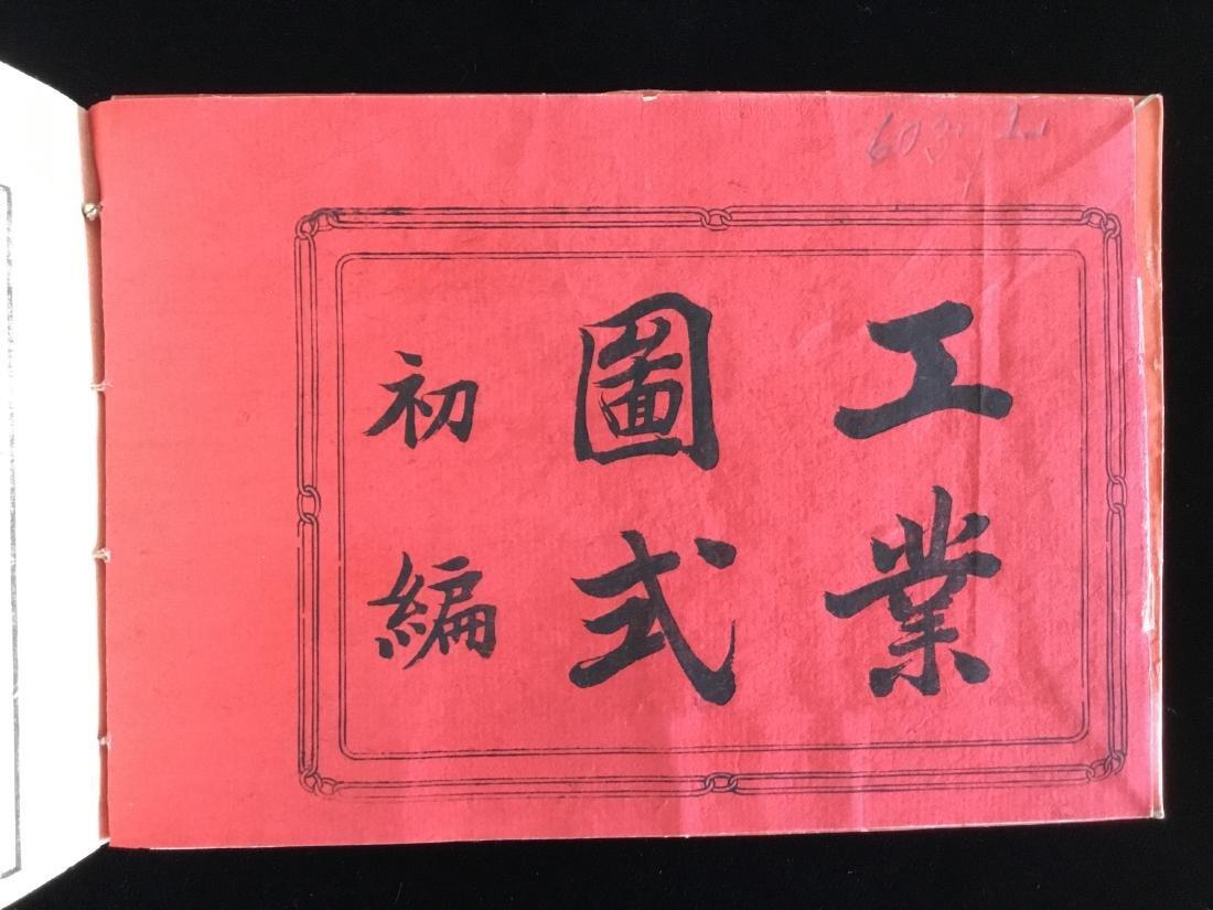 JAPANESE BOOK - 3
