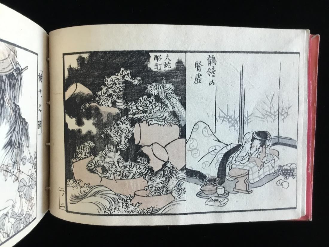 JAPANESE BOOK - 5