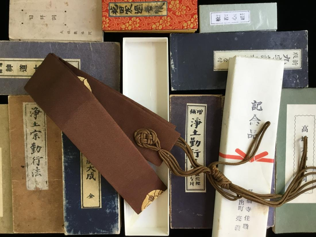 LOT OF CHINESE JAPANESE BUDDHIST BOOKS - 2
