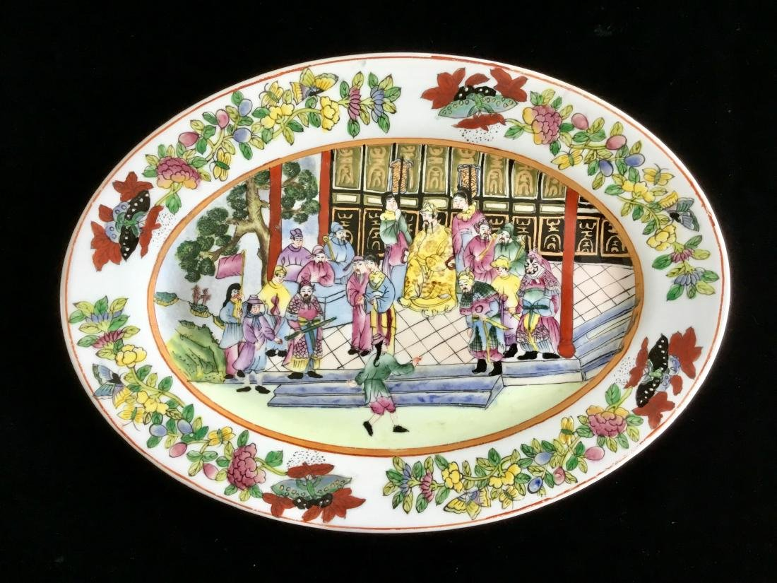 CHINESE PORCELAIN FAMILLE OVAL PLATE W MARK