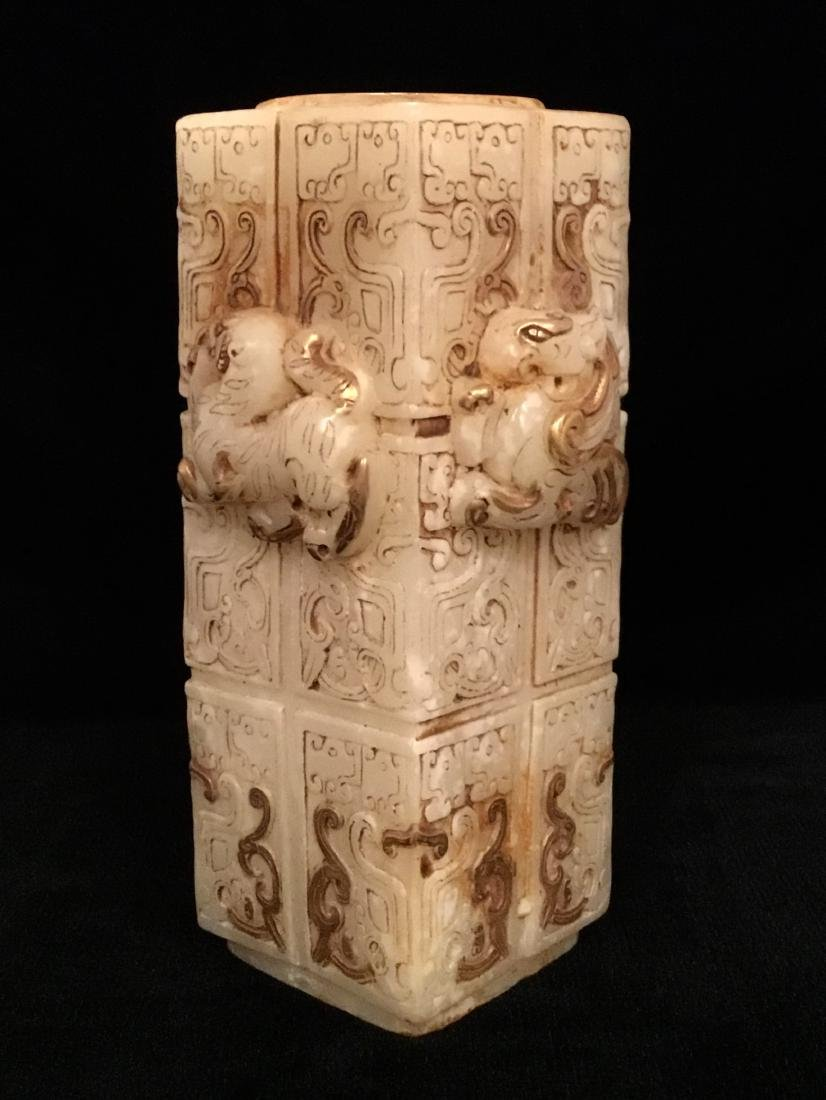CHINESE GILT JADE CONG