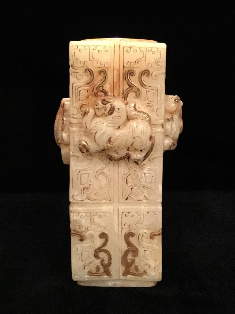 CHINESE GILT JADE CONG - 3