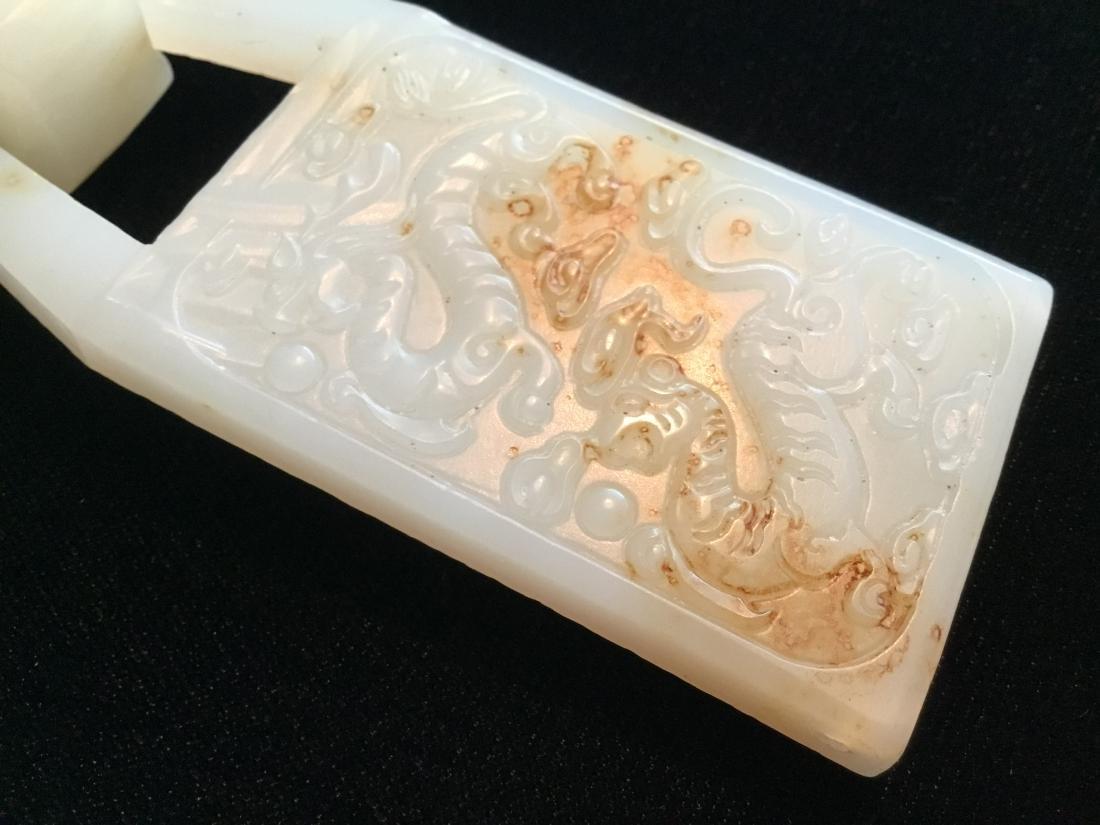 CHINESE WHITE JADE BELT BUCKLE - 2