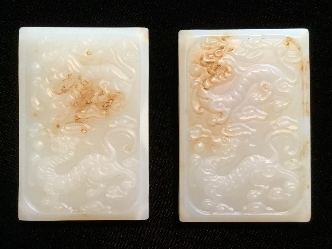TWO CHINESE WHITE JADE BELT PLAQUES