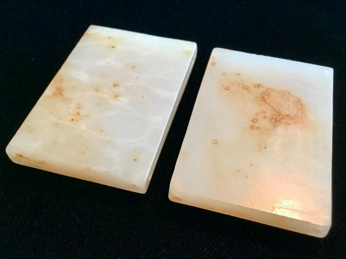 TWO CHINESE WHITE JADE BELT PLAQUES - 4