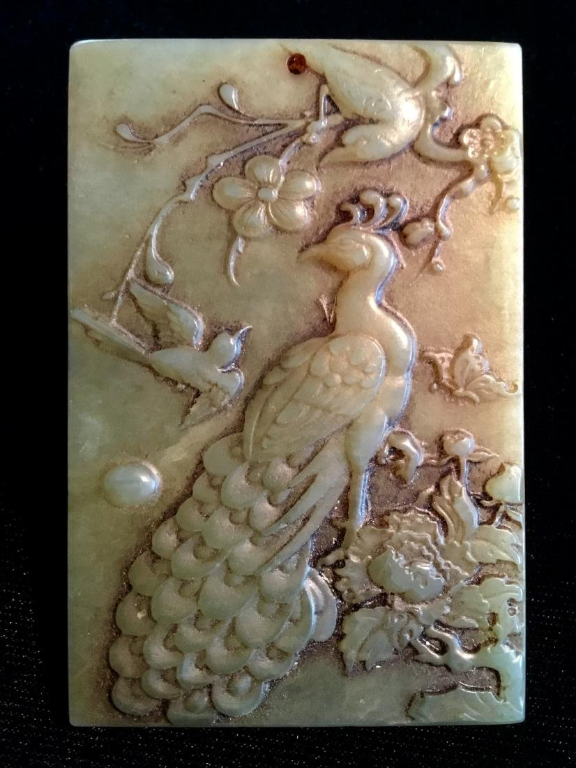 CHINESE JADE PENDANT PLAQUE WITH CALLIGRAPHY