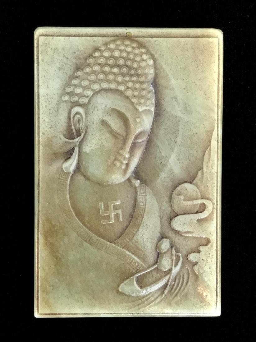 JADE BUDDHA AND CALLIGRAPHY PENDANT