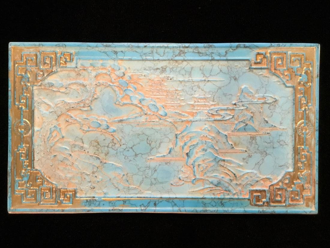 CHINESE CARVED TURQUOISE PLAQUE PANEL
