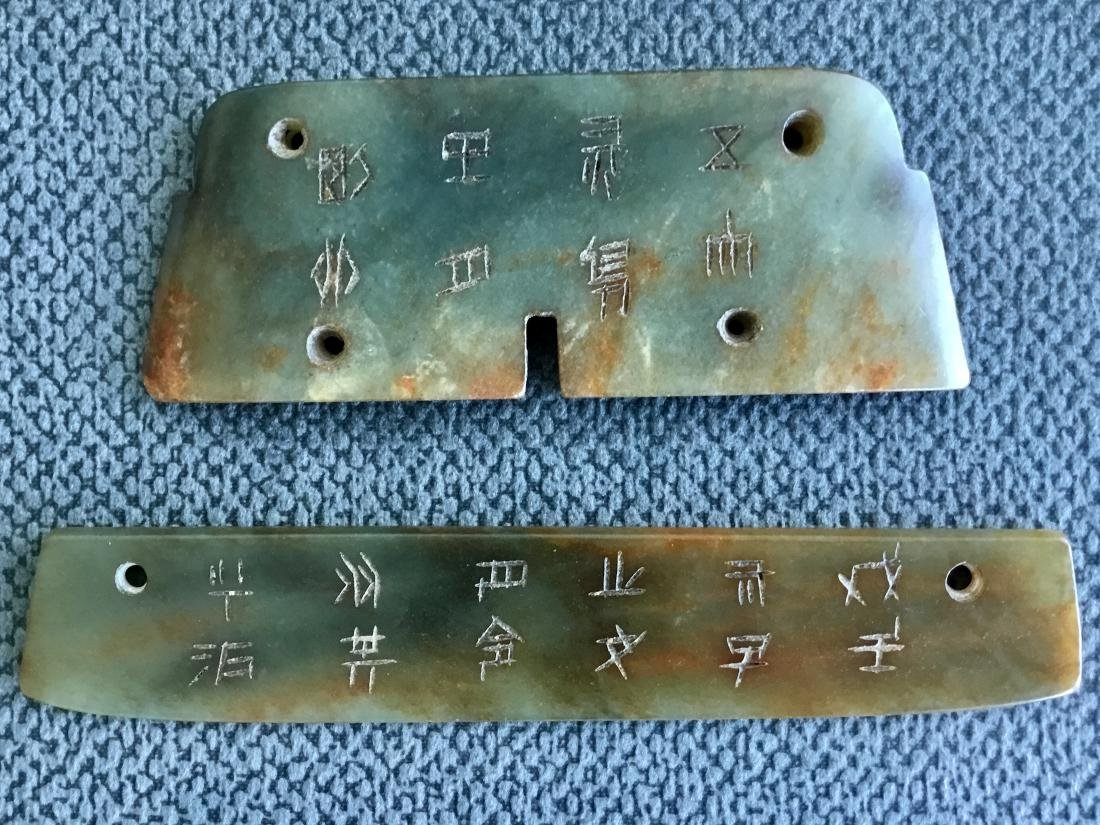 TWO CHINESE JADE PLAQUES W CALLIGRAPHY