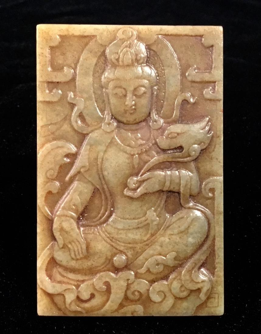 JADE BUDDHA PENDANT PLAQUE WITH CALLIGRAPHY