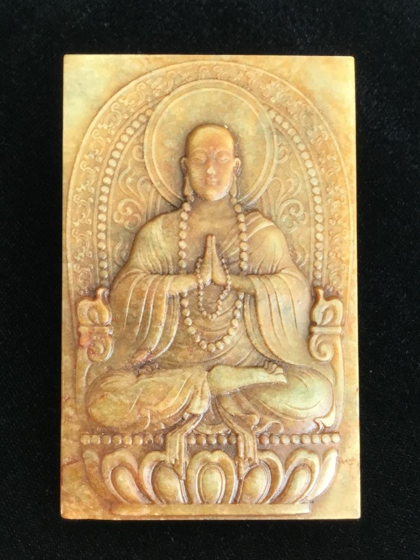 CHINESE JADE PENDANT PLAQUE BUDDHA AND CALLIGRAPHY