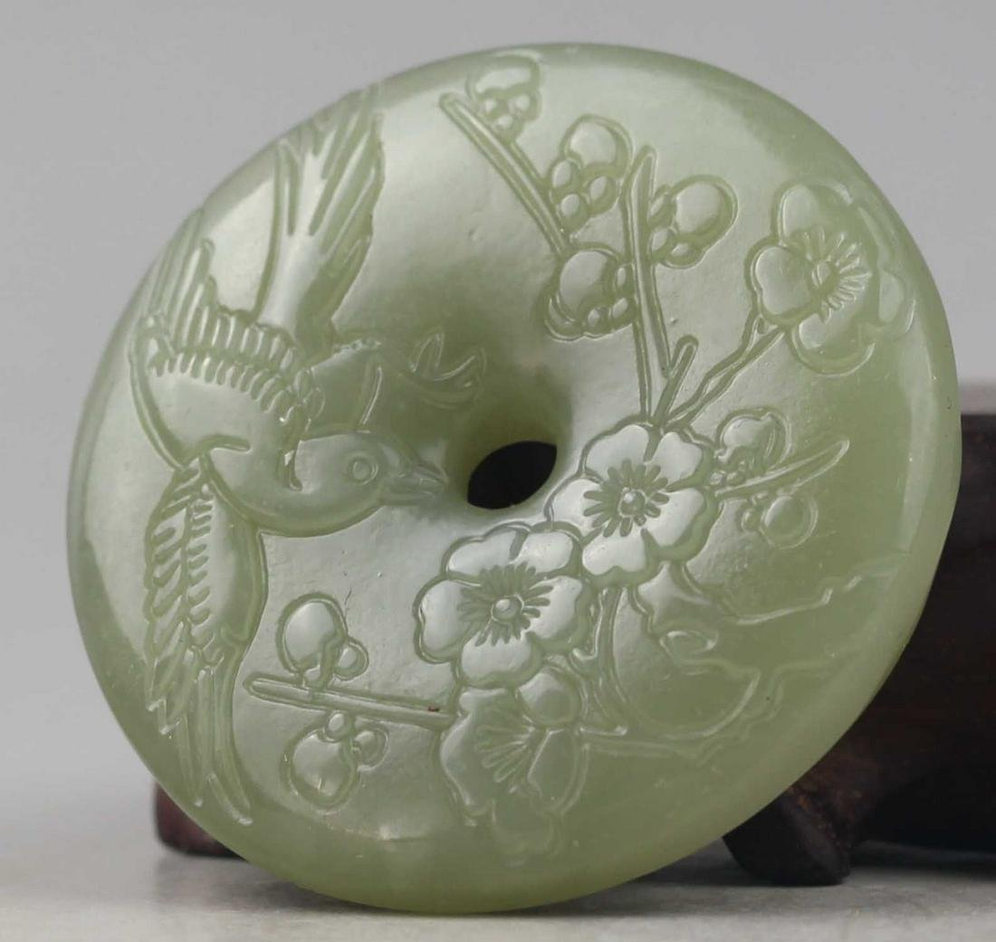 CHINESE CARVED JADE BI DISC