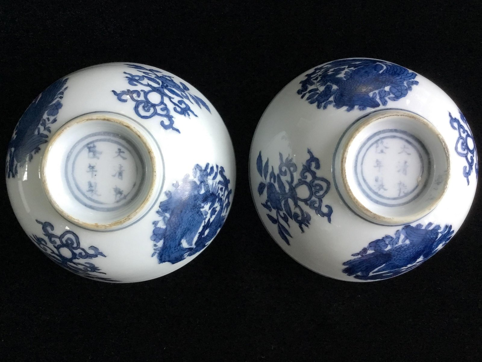A PAIR OF CHINESE BLUE AND WHITE CERAMIC BOWLS