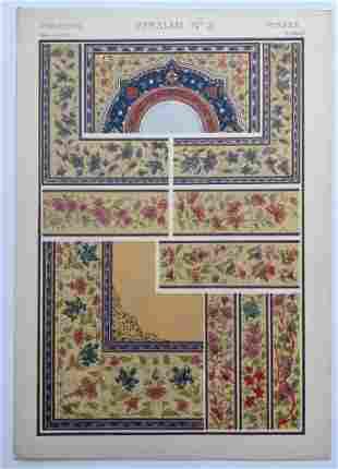 ANTIQUE CHROMOLITHOGRAPH PERSIAN DESIGN