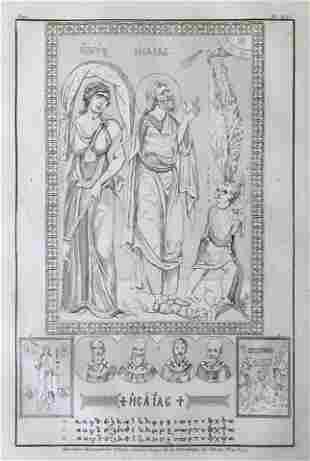 LARGE ENGRAVING GREEK RELIGIOUS MANUSCRIPT VATICAN
