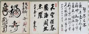 LOT OF 3 VINTAGE JAPANESE WRITING PAINTINGS