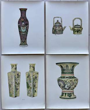 LOT OF 4 CHINESE PORCELAINS ANTIQUE PRINTS