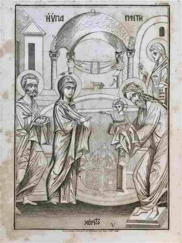 GREEK ICON ENGRAVING PRINTED IN FRANCE CA 1800