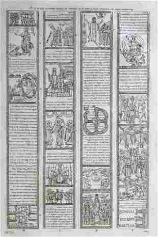LARGE COPPER ENGRAVING EXULTET MANUSCRIPT XI Siecle