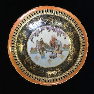 CHINESE PORCELAIN BOWL PLATE
