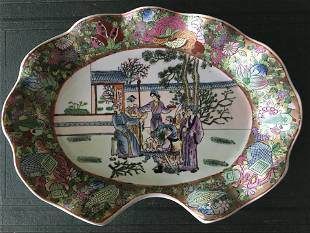CHINESE PORCELAIN BARBERS BOWL W MARK