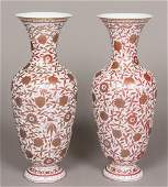 A pair of Niderviller type porcelain vases Each