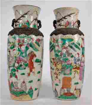 Pair Qing Period Famille Rose Chinese Vases
