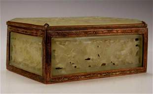 Antique Chinese Carved Jade Box