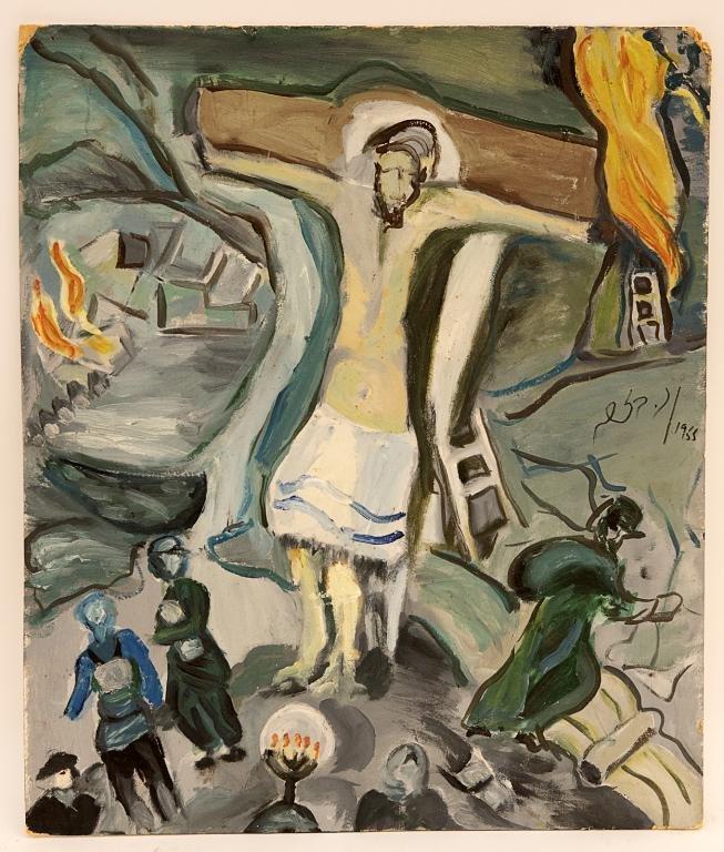Naftali Bezem (Born 1924) Israeli Art