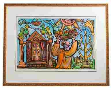 Signed Judaica Bikkurim First Fruits Harvest W/C