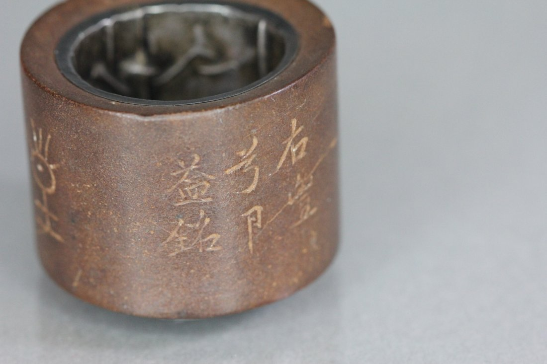YiXing Zhisha Archer's Ring with silver signed - 4