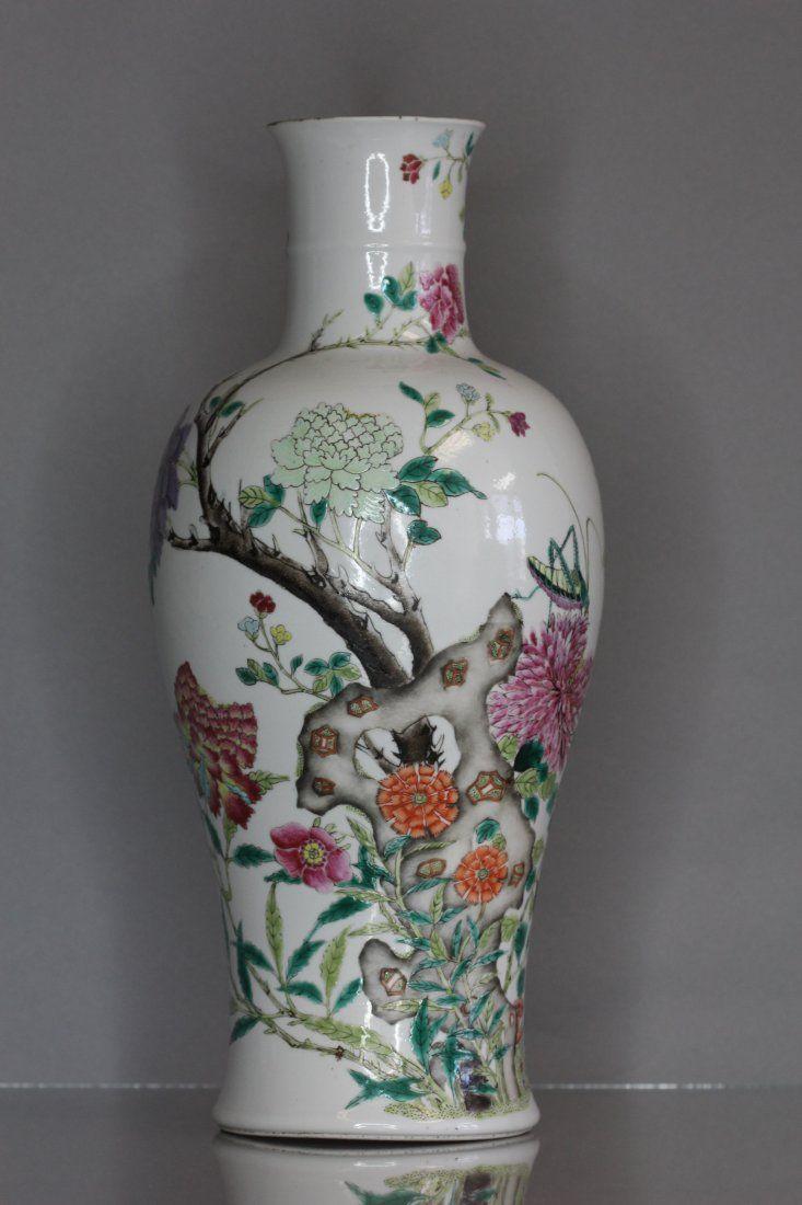 Famille Rose Flower Vase