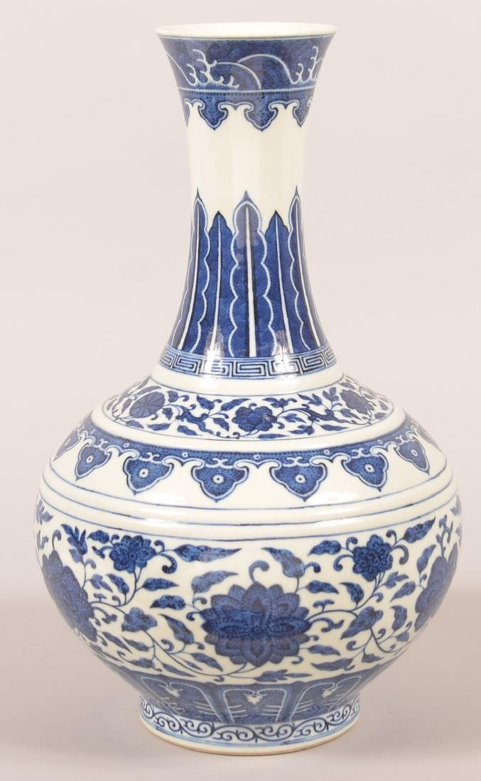 Chinese Blue and White Porcelain Vase. - 2