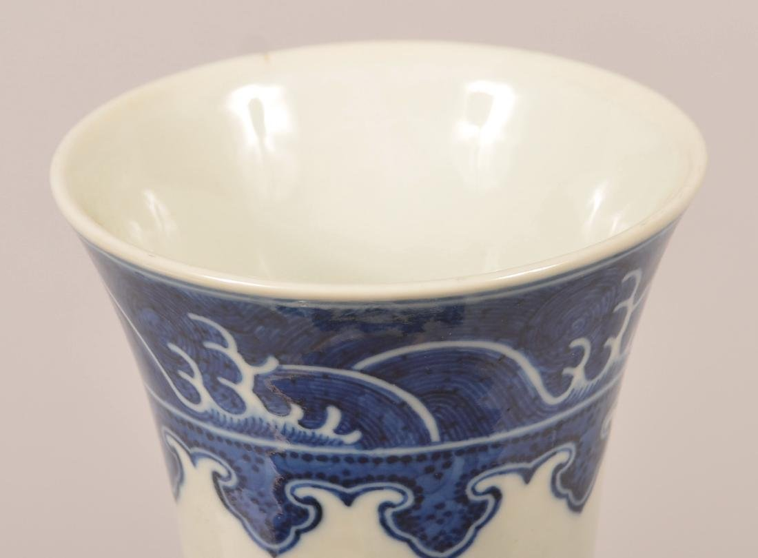 Chinese Blue and White Porcelain Vase. - 3
