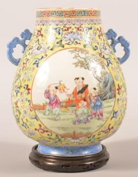 Chinese Famille Rose Yellow Ground Vase.