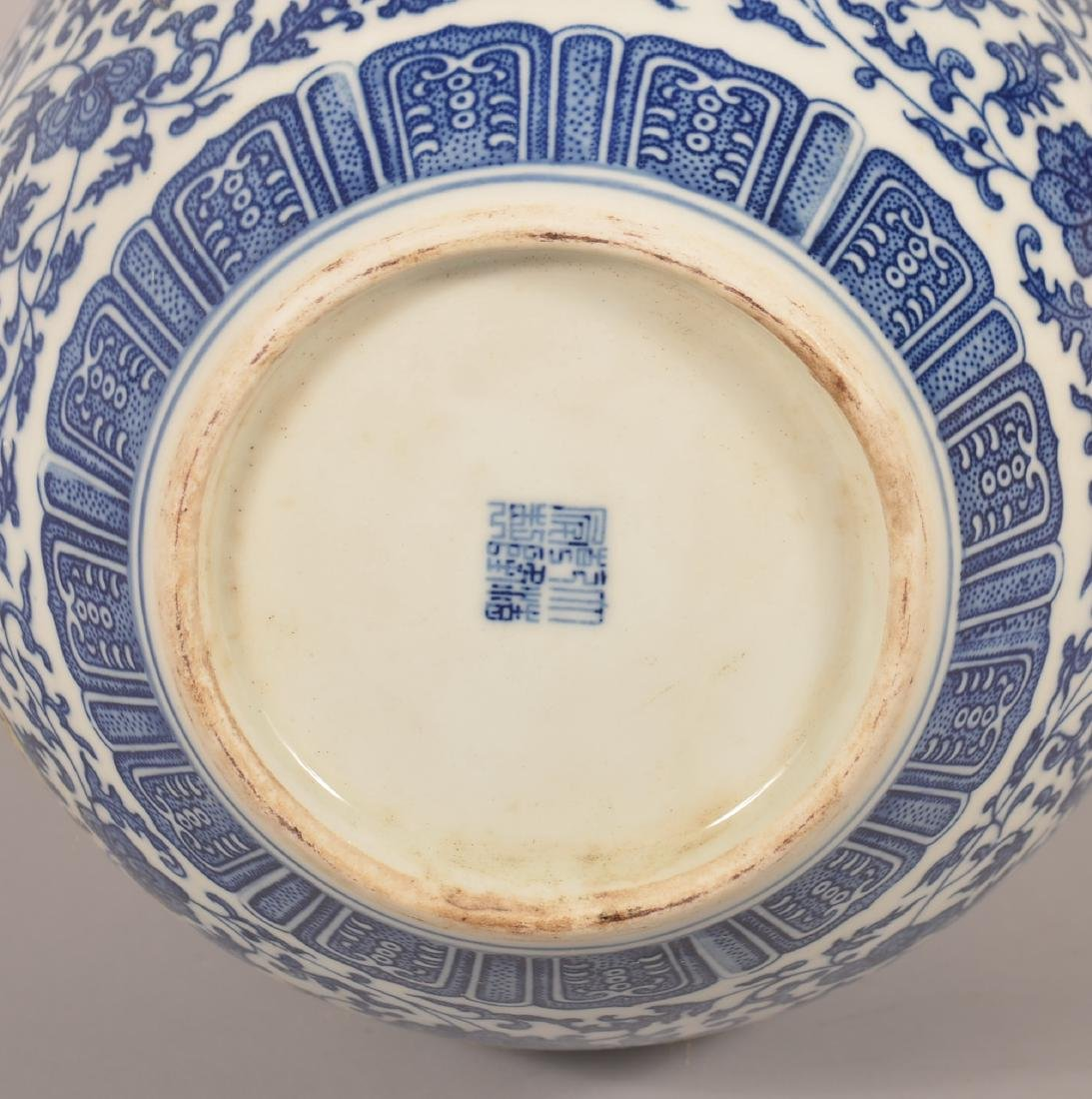 Chinese 18th Century Blue and White Porcelain Vase. - 4
