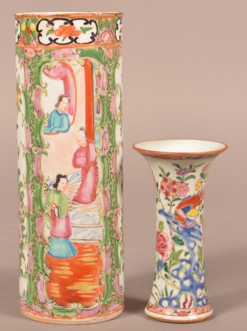 Two Oriental Porcelain Vases.