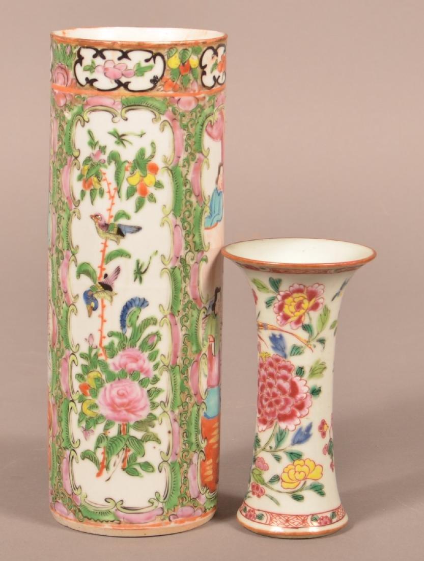 Two Oriental Porcelain Vases. - 2