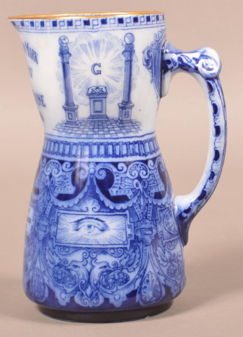 Commemorative Masonic Flow Blue Pitcher. - 3