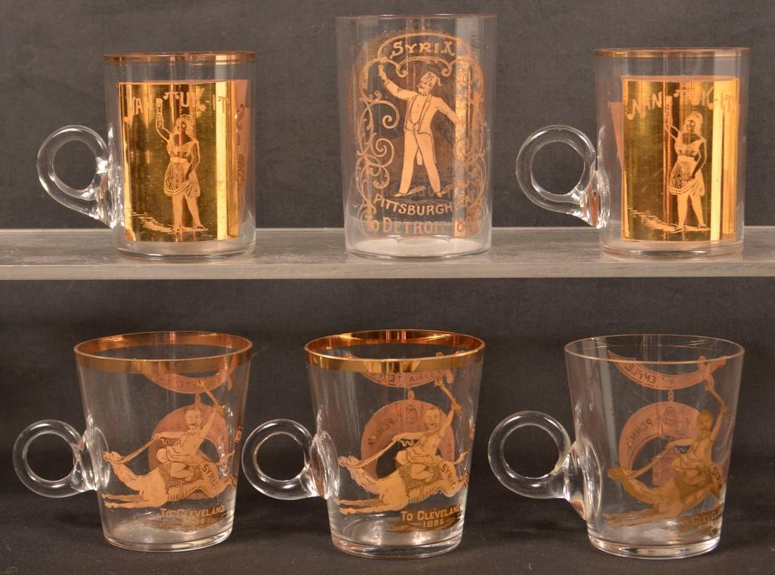 6 Pieces Syria Temple Gilt Decorated Glassware.