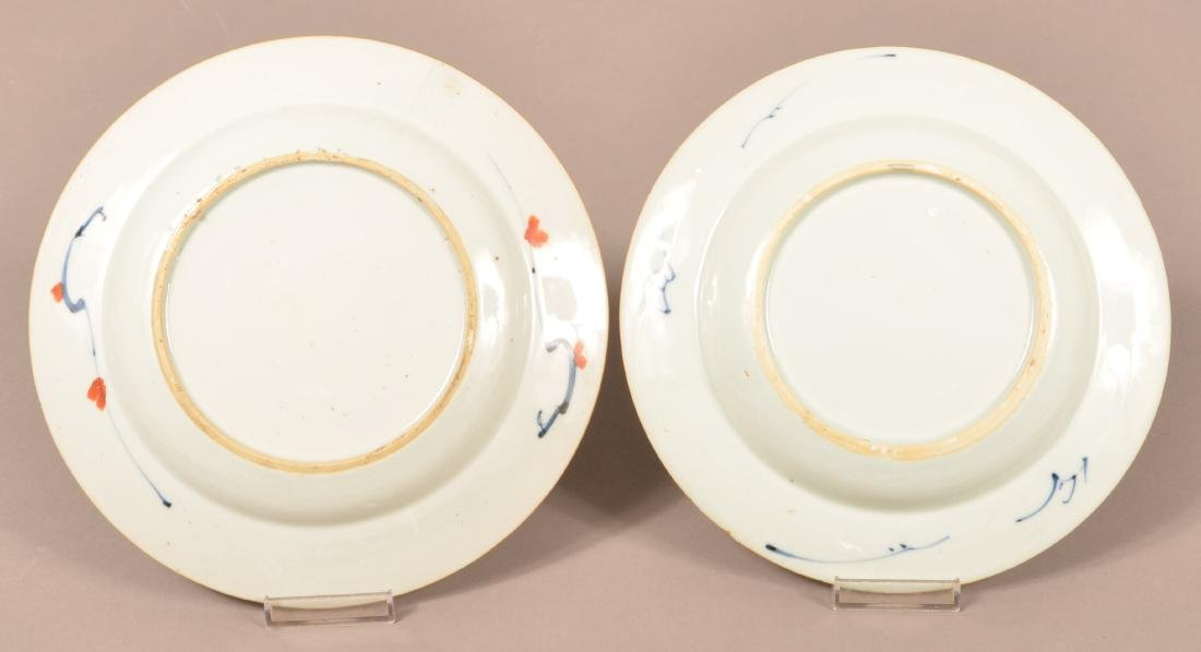 Pair of 18th Century Chinese Imari Plates. - 2