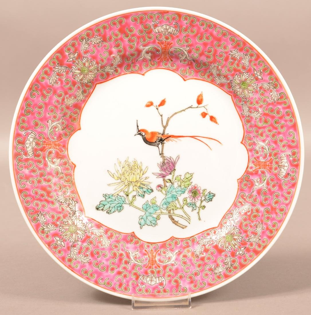 19th Century Chinese porcelain export Bird on Branch