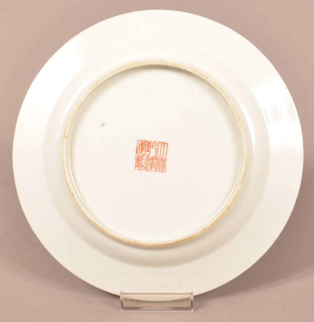 20th C. Famille Rose Export Porcelain Plate. - 2