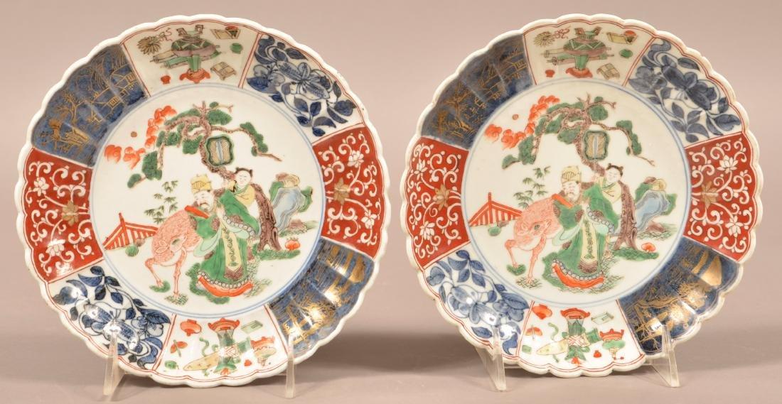 Pair of 18th Cent. Kangxi Famille Verte Plates.