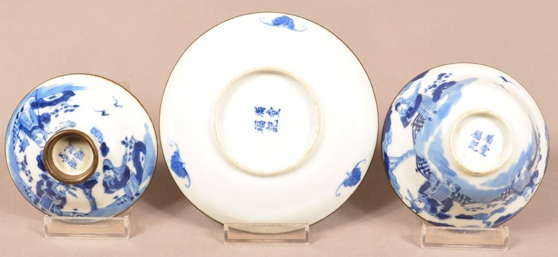 19th C. Blue & White Chinese Porcelain Tea Cup Set. - 3