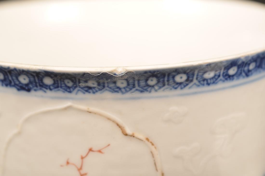 18th Century Chinese Export Porcelain Mug. - 5